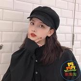 八角帽女秋冬貝雷帽韓國復古報童蓓蕾帽子女黑色貝蕾帽 樂淘淘