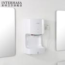 英特漢莎全自動感應酒店衛生間冷熱高速吹手干手烘手機干手烘手器YDL