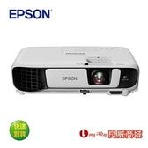 【送HDMI線材】上網登錄保固升級三年~ EPSON 愛普生 EB-W42 商務會議無線簡報投影機
