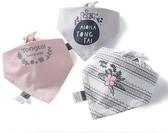 嬰兒口水巾純棉寶寶三角巾口水巾圍