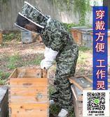 防蜂服 防蜂服全套透氣專用蜜蜂養蜂衣防護全身連身馬蜂加厚專用養蜂工具 MKS99一件免運