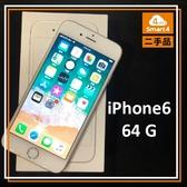 【愛拉風】iPhone6 64G 實體店面 保固一個月 全機9成8新 配件齊全 充電線耳機全新 銀色
