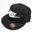 Nike 帽子 Futura Snapback 黑白 基本款 可調式 棒球帽 男女皆適合【PUMP306】 584169-010