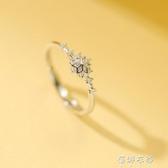 (免運)戒指S925銀戒指女雪花食指環尾戒日韓簡約時尚個性小眾設計非純銀
