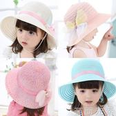 兒童遮陽帽夏季草帽2-5歲女童出游防曬帽公主太陽帽寶寶沙灘涼帽 至簡元素