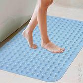 58*88大號浴室防滑墊 帶吸盤無味洗澡墊