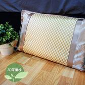 【Victoria】3D透氣茶葉枕(1顆)