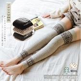 秋冬季羊毛長筒襪女日系過膝襪護膝高筒襪羊毛襪套加厚半截長襪子 居家物語