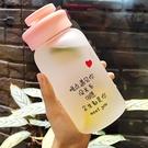 玻璃杯女磨砂水杯韓國可愛便攜手機支架杯子創意潮流原宿隨手水瓶 喵小姐