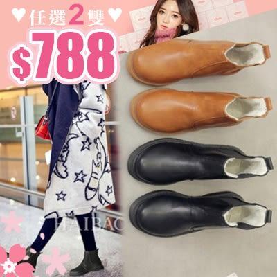 任選2雙788平底短靴韓系經典簡約率性氣質平底短靴【02S9987】