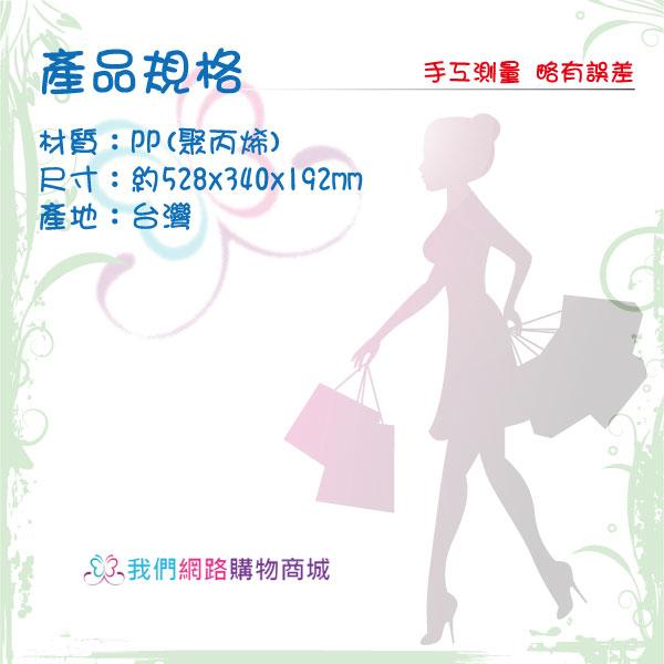 【我們網路購物商城】聯府 K-025 強固型掀蓋整理箱 收納箱 整理箱 玩具