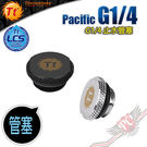 "[ PC PARTY ] 曜越 Thermaltake Pacific G1/4"" 止水塞  CL-W035"