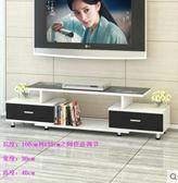 電視櫃茶幾簡約現代客廳組合北歐臥室簡易電視機櫃小戶型伸縮地櫃ATF 三角衣櫃