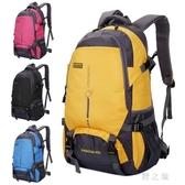 新款戶外旅行雙肩背包男女45l 25l大容量輕便徒步野營防水登山包 qz3950【野之旅】