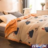 珊瑚絨毯子夏天毛毯被子法蘭絨床單人午睡蓋毯夏季薄款午休空調毯 WJ百分百
