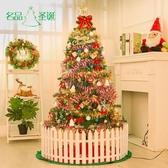 聖誕名品圣誕圍欄柵欄 圣誕節可拼接塑料柵欄籬笆 圣誕樹裝飾綠化布置易家樂