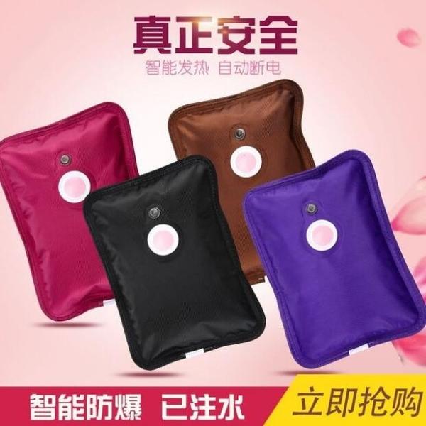 經期熱水袋家用防爆注水加厚熱敷暖寶寶充電式安全暖水袋姨媽神器