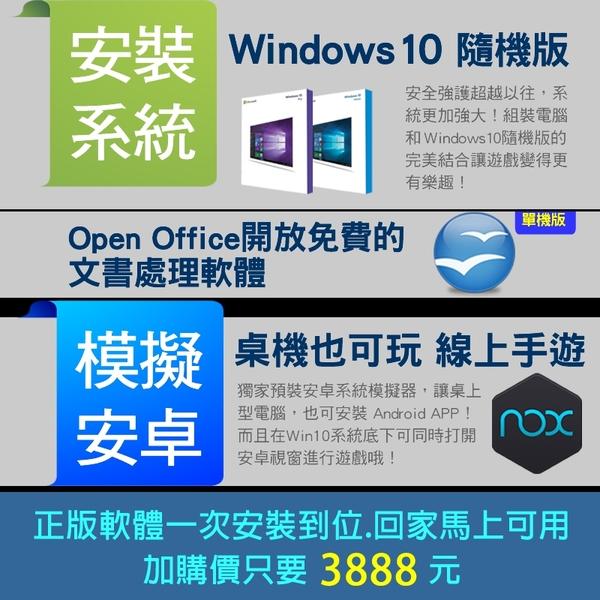 【8888元】全新INTEL MINI PC迷你J4005電腦主機省空間效能流暢再送鍵鼠組洋宏到府收送保固可分期