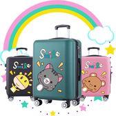 兒童行李箱可坐騎行拉桿箱女學生箱子萬向輪卡通小孩旅行箱男