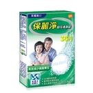保麗淨 假牙清潔錠 36片(盒)