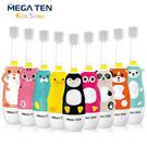 日本 VIVATEC Mega Ten 幼童電動牙刷 (9款可選) 頂級款 寶寶牙刷 6008 好娃娃