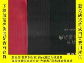 二手書博民逛書店韓國語英語詞典罕見Essence Korean-English