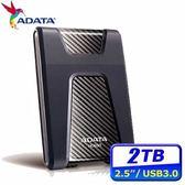 ADATA 威剛 HD650 悍馬碟 2T 2TB USB3.0 2.5吋 行動硬碟 外接硬碟 黑 / 紅 AHD650-2TU3-CBK【刷卡含稅價】