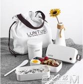 日本ASVEL飯盒 健身餐盒套裝上班族日式小便當盒分格微波爐 雙十一全館免運