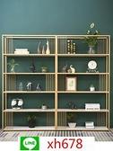 北歐創意客廳落地置物架辦公室展示隔板隔斷金屬裝飾架【頁面價格是訂金價格】