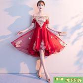新娘敬酒服2018新款夏季紅色中式一字肩前短後長公主結婚禮服裙女