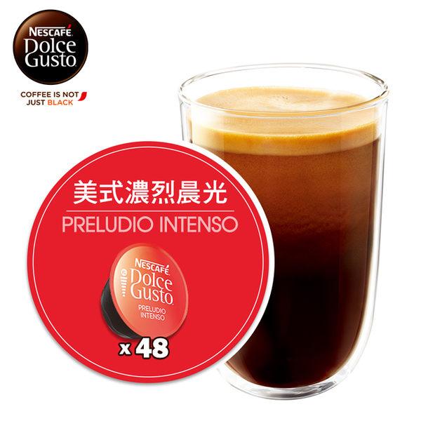 【雀巢 Nestle】DOLCE GUSTO 美式濃烈晨光咖啡膠囊(特大杯)16顆入*3