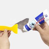 補牆膏 防水 送刮板 裂痕膏 油漆 填縫劑 修復裂縫 DIY 牆壁 補漆 牆面修補膏【L132】生活家精品