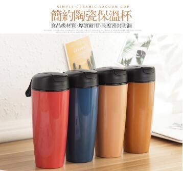 現貨-陶瓷保溫杯600ML大容量簡約便攜隨手杯