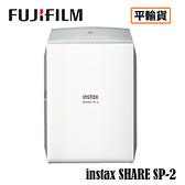 送卡通底片+束口袋(隨機款式) 3C LiFe FUJIFILM富士 instax SHARE SP-2 印相機 相片沖印機 平行輸入