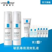理膚寶水 多容安舒緩濕潤乳液40ml 買2送7