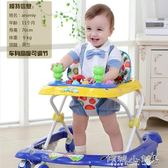 學步車 寶寶嬰兒幼兒童學步車6/7-18個月小孩多功能防側翻手推可坐帶音樂igo 傾城小鋪
