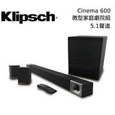 【送基本安裝+光纖線+原廠無線耳機】Klipsch 古力奇 Cinema 600 SoundBar + Surround 3 5.1聲道劇院組 公司貨