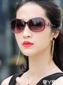 墨鏡眼鏡女太陽鏡防紫外線新款時尚明星款圓臉女士墨鏡韓版潮大臉聖誕交換禮物