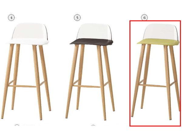 吧檯椅 MK-526-6 布魯諾吧椅(低)(綠)(五金腳)【大眾家居舘】