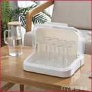 杯架放茶杯水杯瀝水置物架帶蓋防塵手提箱便攜式托盤奶瓶收納儲物盒子 【快速出貨】YYS