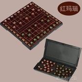 中國象棋大小號磁性折疊棋盤初學者成人兒童學生家用象棋套裝 洛小仙女鞋YJT