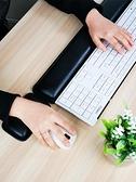 機械鍵盤手托皮質滑鼠墊護腕游戲掌托電腦防滑鼠手枕 【全館免運】