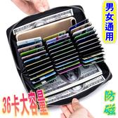 真皮36卡包 長夾錢包 護照包 手拿包 手機包 男包 女包-艾發現