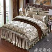 床裙 純棉床單床裙式四件套全棉花蕾絲被套床上用品床罩 綠光森林