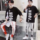 短袖套裝一套潮流韓版修身九分運動長褲 時尚教主