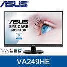 【免運費-限量福利品】ASUS 華碩 VA249HE 24型 VA 螢幕 廣視角 低藍光 不閃屏 三年保固