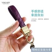 歐美系羊皮編織鑰匙扣汽車鑰匙掛件男女鑰匙繩鑰匙圈創意刻字BV12 【快速出貨】