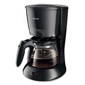 HD7431美式咖啡機 家用/商用滴漏式全自動咖啡機