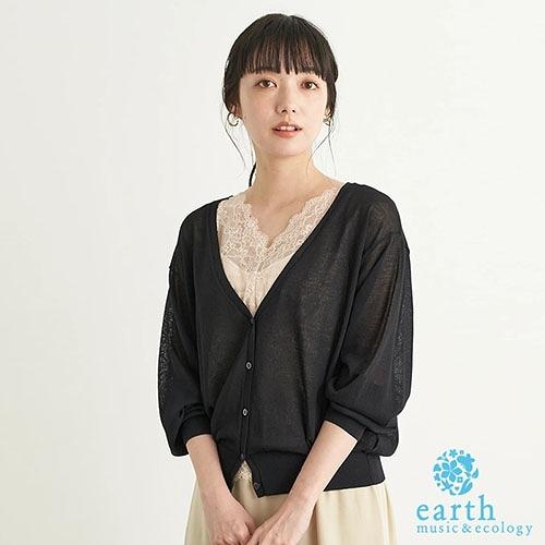 「Spring」涼感V領蓬袖開襟罩衫 - earth music&ecology