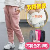 男童女童褲子加絨加厚秋冬季寬鬆外穿中大兒童寶寶保暖棉褲運動褲